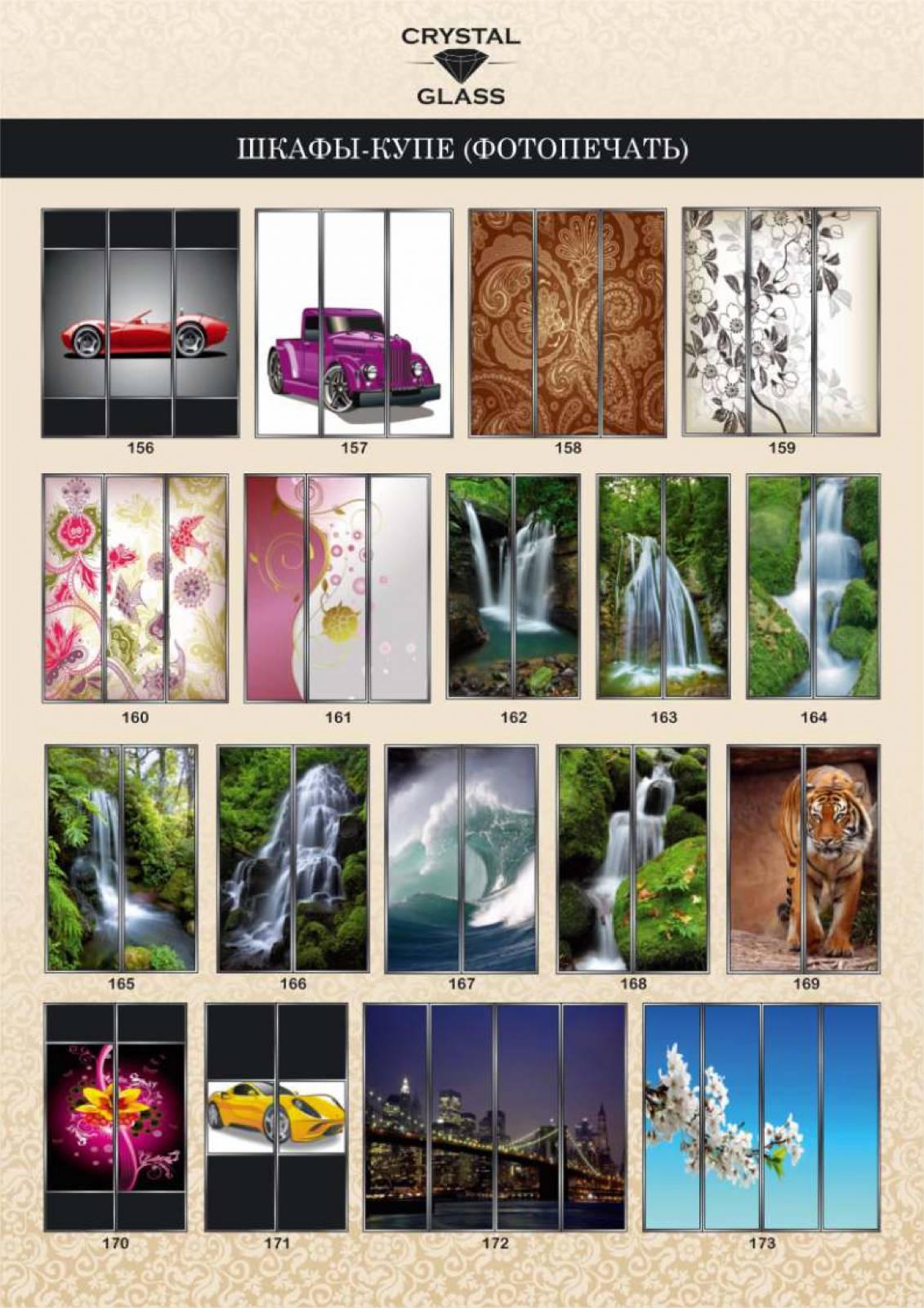 Eall.com.ua версия для печати шкафы - купе фотопеЧать на сте.